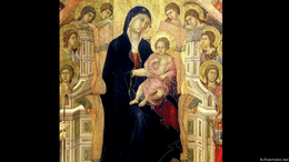 Siena : Duccio's Maesta (front) Volume Art History series by Beth Harris, Steven Zucker