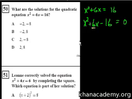 Algebra I : CA Algebra I: Completing the... Volume Test Prep series by Sal Khan
