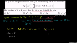IIT JEE : IIT JEE Divisible Determinants by Sal Khan