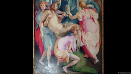 Art History: Mannerism : Pontormo's Ento... Volume Art History series by Beth Harris, Steven Zucker