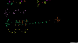 Exponent properties : Exponent Propertie... Volume Arithmetic and Pre-Algebra series by Sal Khan