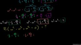 IIT JEE : IIT JEE Complex Root Probabili... by Sal Khan