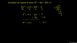 Completing the square : Example 5: Compl... Volume Algebra series by Sal Khan