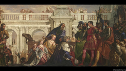 Art History: Venice : Veronese's The Fam... Volume Art History series by Beth Harris, Steven Zucker