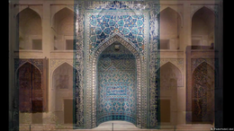 Art History: Islamic Art : Ilkhanid Mihr... Volume Art History series by Beth Harris, Steven Zucker