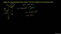 Basic trigonometric ratios : Example: Tr... Volume Basic trigonometric ratios series by Sal Khan