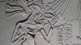 Ancient Egypt : House Altar with Akhenat... Volume Art History series by Beth Harris, Steven Zucker