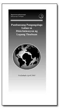 Pambansang Pangangalaga Laban Sa Diskrim... by Government Printing Office