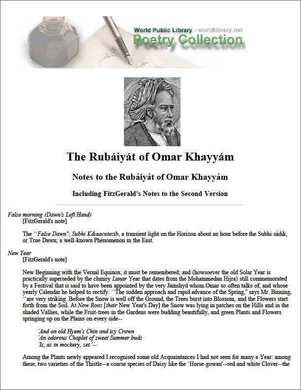 The Rubaiyat of Omar Khayyam by Khayyam, Omar