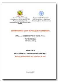 Gouvernement de la Republique du Camerou... by Food and Agriculture Organization of the United Na...