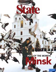 State Magazine : Issue 475 ; 1December 2... Volume Issue 475 by Wiley, Rob