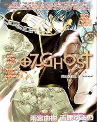 07 Ghost 1 : Escape Volume 07 Ghost 1 : Escape by Amemiya, Yuki