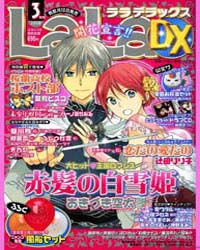 Akagami no Shirayukihime 18 Volume Akagami no Shirayukihime 18 by Akizuki, Sorata