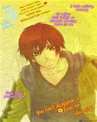 Boku kara Kimi ga Kienai 1 Volume Boku kara Kimi ga Kienai 1 by Aikawa, Saki