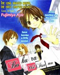 Bokura Wa Itsumo 1 : Small Town Volume Bokura Wa Itsumo 1 : Small Town by Fujimiya, Ayu