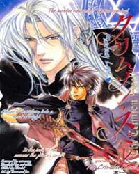 Crimson Spell 1 Volume Crimson Spell 1 by Yamane, Ayano
