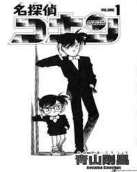 Detective Conan 1 : The Heisei Holmes Volume Detective Conan 1 : The Heisei Holmes by Aoyama, Gosho