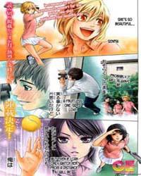GE - Good Ending 1 : Starter Pistol Volume GE - Good Ending 1 : Starter Pistol by Sasuga, Kei