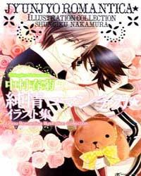 Junjou Romantica 0 Volume Junjou Romantica 0 by Nakamura, Shungiku