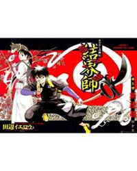 Kekkaishi 1 : Yoshimori and Tokine Volume Kekkaishi 1 : Yoshimori and Tokine by Tanabe, Yellow