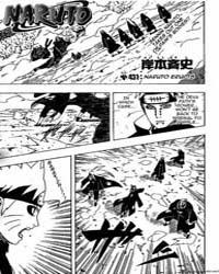 Naruto 431 : Naruto Erupts by Kishimoto, Masashi