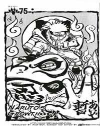 Naruto 75: Naruto's Growth!! by Kishimoto, Masashi