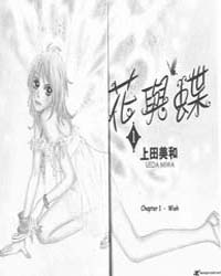 Papillon - Hana to Chou 1 : Wish Volume Papillon - Hana to Chou 1 : Wish by Ueda, Miwa