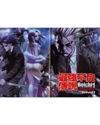 Sun-ken Rock 1 Volume Sun-ken Rock 1 by Boichi