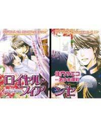 The Royal Fiance 1 Volume The Royal Fiance 1 by Kamon, Saeko