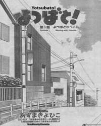 Yotsubato! 1 Volume Yotsubato! 1 by Kiyohiko, Azuma