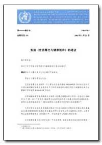 Executive Board : 2003, Document, No. Eb... by World Health Organization