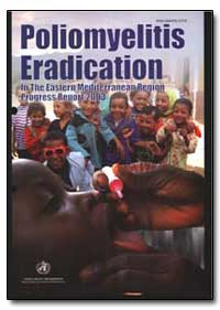 World Health Organization : (Emro) Regio... by Hussein A. Gezairy, Dr.