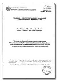 World Health Organization : Year 1994 ; ... by Mapno K. Pabnjibohe
