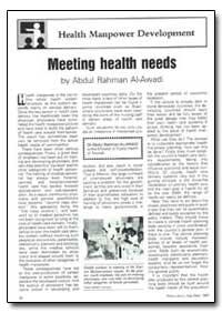 World Health Organization : Development ... by Abdul Rahman
