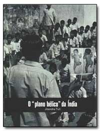 World Health Organization : World Health... by Jitendra Tuli