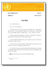 World Health Organization : World Health... by Missing Page