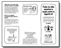 All Kids Need Hepatitis B Shots! by Department of Health and Human Services
