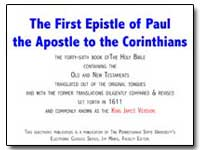 The First Epistle of Paulthe Apostle to ... by Various