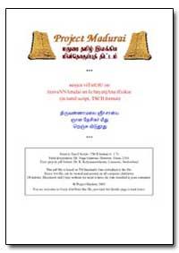 Ramayana Venba-Volume 1 by Mallikarjunan, Kumar, Dr.