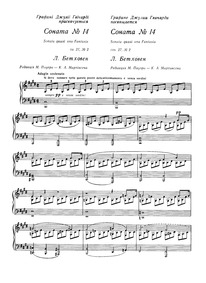 Piano Sonata No.14 (Sonata quasi una fan... Volume Op.27 No.2 by Beethoven, Ludwig van