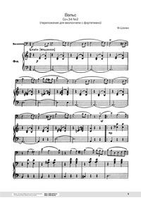 Waltzes, Op.34 : Piano Score Volume Op.34 by Chopin, Frédéric