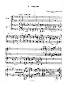 Piano Concerto No.1, Op.92 : Complete Sc... Volume Op.92 by Glazunov, Aleksandr