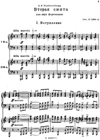 Suite No.2, Op.17 : 1. Alla marcia Volume Op.17 by Rachmaninoff, Sergei