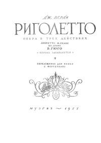 Rigoletto (Melodramma in tre atti) : Act... by Verdi, Giuseppe