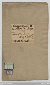 Trio Sonata in G major, QV 2:28 : Comple... Volume QV 2:28 by Quantz, Johann Joachim