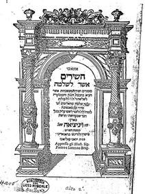 Hashirim asher leSholomo (The Songs of S... by Rossi, Salamone