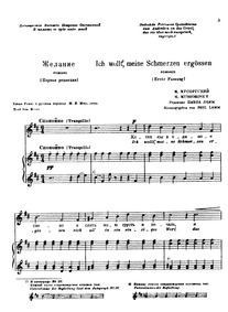 Desire : Complete Score (scan) by Mussorgsky, Modest