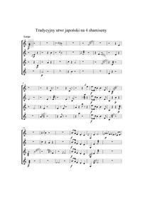 Shamisenowa : Complete Score by Żołnowski, Maciej