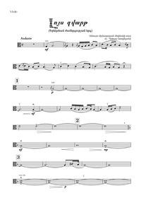 Melody and Dance of Sun (Lumiere joyeuse... by Arakelian, Grigor