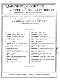 Miniaturbilder, Op.15 : 2. Mazurka Volume Op.15 by Pabst, Paul